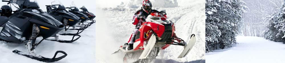 Snowmobile-Insurance-Online-Quote-Minnesota